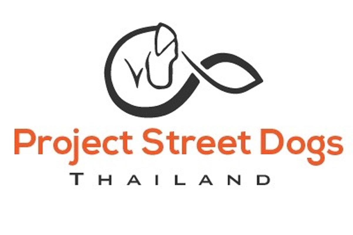 Project Street Dog